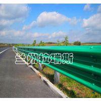 【兰州拉瑞斯厂家】兰州波形梁护栏镀锌护栏版 Q235护栏板厂家