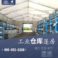 户外铝合金大帐篷应用领域是非常的广泛 其中对仓库领域的技术挑战高