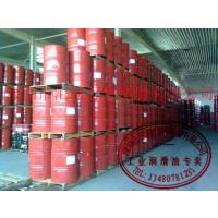 深圳市汇通行润滑油有限公司