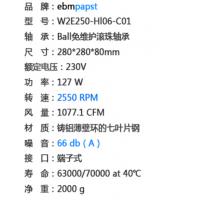 原装ebmpapst 280*280*80MM W2E250-HL06-01 230V 127W风扇