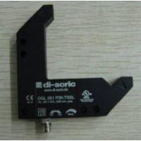 天欧回馈促销金品优惠DI-SORIC备件200004 BK-W-12