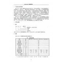 MQT-130/3.5轻型气动锚杆钻机厂家原厂配件现货热销