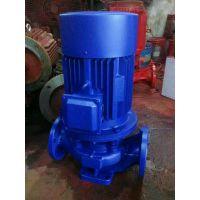 上海泉柴供应ISG型立式多级管道离心泵