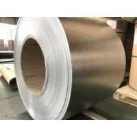 供应墙煌压花彩涂铝板 3003H24 厚度0.3-0.6mm