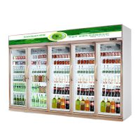 绿缔 饮料冷藏柜 保鲜展示柜 超市冰柜