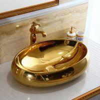 亚色电镀金色台上盆欧式陶瓷洗脸盆卫生间艺术盆金色洗手盆椭圆形