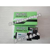 台湾NEUMA电磁阀NVA-NMR1 当天发货