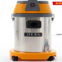 洁霸吸尘器BF501吸尘吸水机,工业吸粉尘机