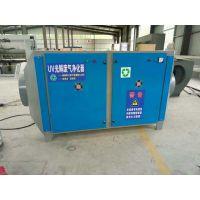 河北省低温等离子环保箱 漆雾净化器 光氧催化一体机价格