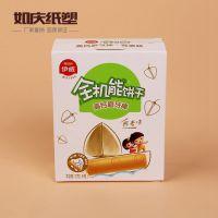 厂家大批量直销 彩印食品包装盒 白卡纸折叠包装盒 纸质彩盒定做