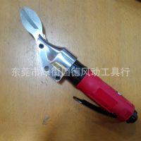 批发台湾直式 气动剪 铁皮剪 铝皮剪 不锈钢板金钢网气剪刀筛网剪
