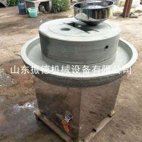 家用豆浆机 米浆石磨机 传统香油石磨机 振德牌