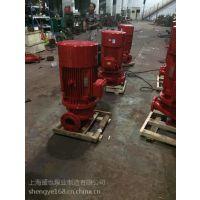 上海喷淋泵消防泵XBD5/10-SLH Q=10L/S H=50M 消火栓给水泵厂家电话