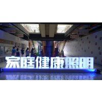 深圳市大型展会设计搭建、三和广告有限公司