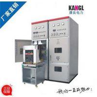 大量批发KYN28A-12铠装移开式开关设备,康良KYN28中置柜(进线柜)