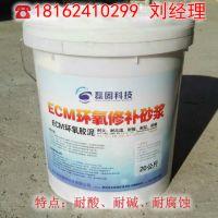 黄石环氧砂浆用途[厂价价格]