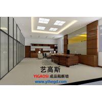 广州写字楼、办公室玻璃隔断 - 设计、生产、安装
