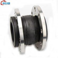 龙图管道设备生产双法兰限位伸缩器|伸缩节|橡胶软接头型号齐全