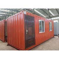 快速拼装组合式活动房屋 简易房 集装箱房 彩板彩钢房 可定制别墅 办公室 Container hou