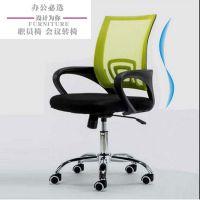 特价家用电脑椅简约办公职员椅网布会议弓形椅宿舍学生椅升降转椅