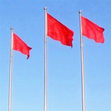 金裕 学校政府户外不锈钢旗杆 升降锥形 室外国旗杆6米9米12米15米