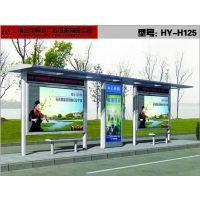 恒宇牌公交站台厂家,太阳能候车亭宣传栏制作厂家,不锈钢滚动灯箱厂家