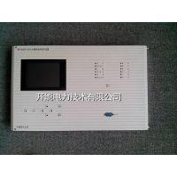 许继 WXH-813A 现货供应 质优价廉 微机线路保护装置 CPU,电源,信号,通讯插件 说明书