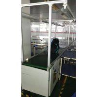 爬坡输送机斜坡输送机平行输送机食品线传动带