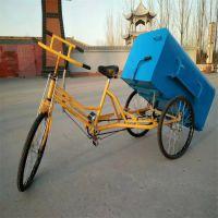 环卫三轮车垃圾箱 环卫工人垃圾车 小区保洁工人三轮车 厂家批发