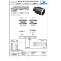 上海立新液压阀4WE6E-L6X/EG2FB-4WE6E-L6X/EG24NZ5L立新电磁换向阀