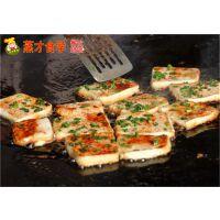 铁板豆腐,铁板鱿鱼培训 铁板烧烤,学铁板烧系列