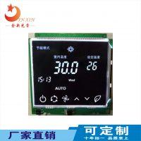 温控器31781显示屏,厂家直销专业定制段式/点阵LCD液晶显示屏&LCM液晶显示模组