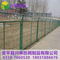 苏州桃型柱围栏网 护栏网重量怎么算 园林护栏网厂