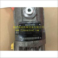 力士乐 柱塞泵 A2FO10 61R-PBB06
