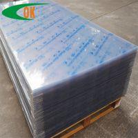 深圳PVC板厂家生产透明PVC板 5mm耐酸碱聚氯乙烯板定制1220*2440mm尺寸