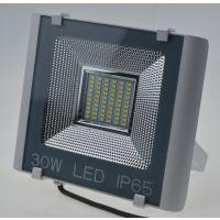 和虹30WLED投光灯银灰色压铸铝合金散热器