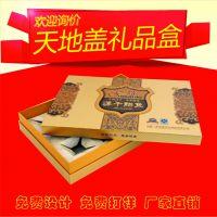 深圳厂家通用包装精品盒定制 书本盒保健品精装盒定制