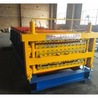 浩鑫厂家现货供应840-850-900三层彩钢压瓦机