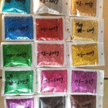 注塑专用金葱粉 高温硅胶闪光粉 塑胶彩色葱粉