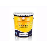 买外墙漆、外墙乳胶漆,找广东数码彩厂家更实惠