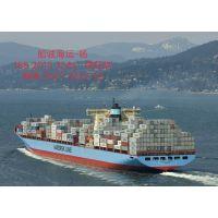 供应上海到广州番禺海运公司【国内海运小柜高柜装多少吨货费用是多少钱】