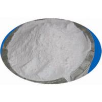 工业级二水氯化钙厂家报价