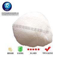 厂家批发天然饲料盐 宠物动物用盐质量物质含量丰富