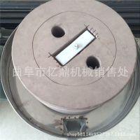 小豆浆石磨机价格 宏瑞家用电动石磨豆浆机价格