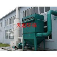 投资低维修方便的旋风脉冲袋式除尘器在天宏