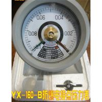 栖霞防爆电接点压力表 高温压力表安全可靠