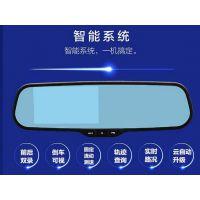 新款4.3寸蓝镜2000W全志A33专车专用双镜头后视镜云狗行车记录仪