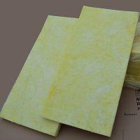九纵玻璃棉板透明防水包装 厂家优惠