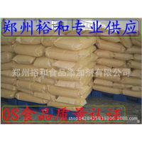 食品级柠檬酸铵生产厂家 质量保证优质高含量柠檬酸铵