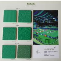 羽毛球场固杰PVC地板材料 工程施工 工厂直营 价格便宜